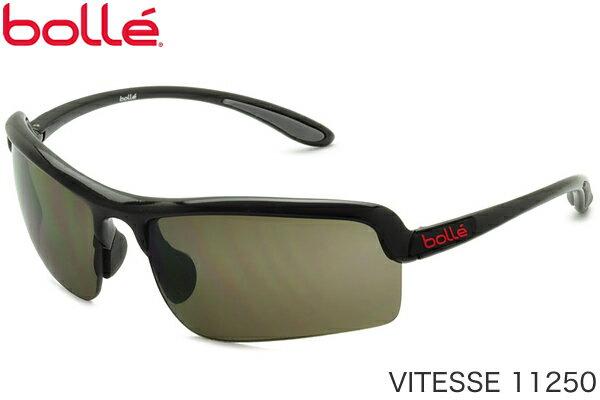 ボレー(Bolle)サングラス VITESSE(ヴィテッセ) 11250 浅尾美和選手使用モデル bolleサングラス