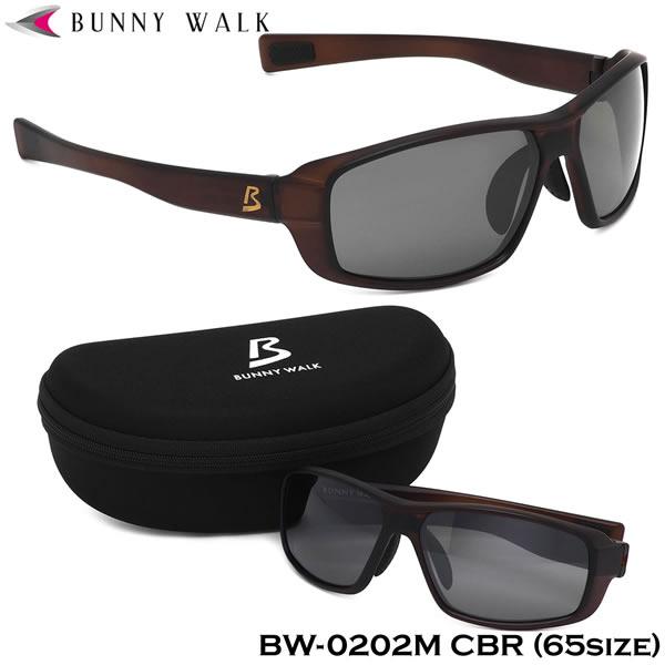 BUNNY WALK バニーウォーク サングラスBW-0202M CBR 65サイズBW0202M BW-020 BW020 Lサイズ 偏光サングラス 偏光レンズ スクエア スポーツ ポリカーボネートバニーウォーク BUNNYWALK メンズ レディース