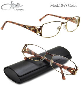 【CAZAL】(カザール) メガネ 1045 004 55サイズ CAZAL 伊達メガネレンズ無料 メンズ レディース