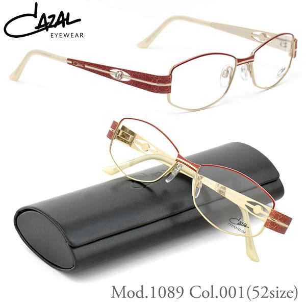 【CAZAL】(カザール) メガネ フレーム 1089 001 52サイズ チタン バネ蝶番 バネ丁番 伊達メガネレンズ無料カザール CAZAL レディース