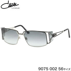 カザール CAZAL サングラス 9075 002 56サイズ レギュラーコレクション 4枚レンズ made in Germany ドイツ製 メンズ レディースモデル