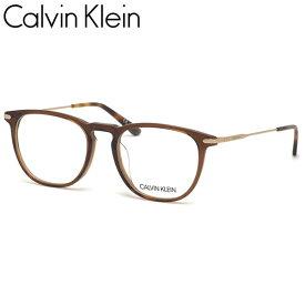 カルバンクライン Calvin Klein メガネ CK18715A 210 51サイズ