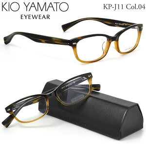 KIO YAMATO メガネ キオヤマト メガネフレーム KP-J11 04
