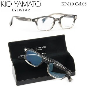 KIO YAMATO メガネ キオヤマト メガネフレーム KP-J10 05