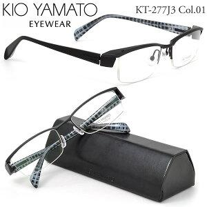KIO YAMATO メガネ キオヤマト メガネフレーム KT-277J3 01