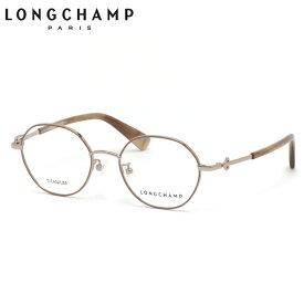 ロンシャン メガネ LO2505J 211 48 LONGCHAMP 軽い 軽量 かわいい おしゃれ レディース