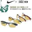 ナイキ 7140AF イーグルビュー ゴルフ専用 サングラス テニス 野球 スポーツ UVカット 紫外線カット NIKE EAGLE VIEW …