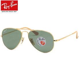 Ray-Ban レイバン サングラスRB3689 9064O9 55サイズ 58サイズ