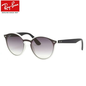 レイバン サングラス Ray-Ban RB4380NF 64160U 139サイズ HIGHSTREET BLAZE ハイストリート ブレイズ レディースモデル RayBan 1枚レンズ フルフィット グラデーションミラー 白
