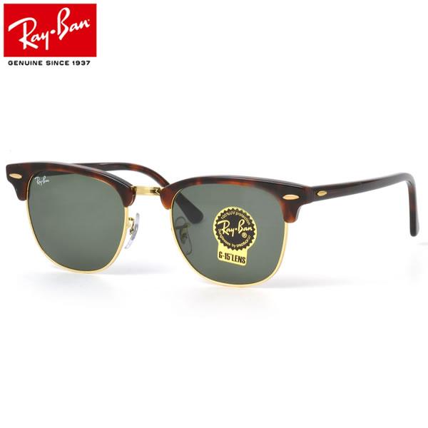 レイバン サングラス クラブマスター Ray-Ban RB3016 W0366 51サイズレイバン RAYBAN CLUBMASTER サーモント ブロー ICONS アイコン メンズ 【DE】