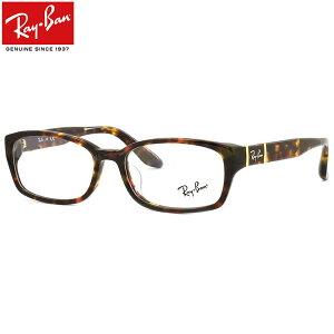 レイバン Ray-Ban メガネ RX5198 2345 53 レイバン純正レンズ対応 JPフィット ウェリントン RayBan メンズ レディース