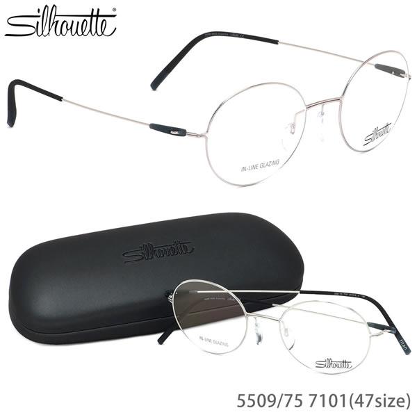 シルエット Silhouette メガネ5509/75 7101 47サイズDYNAMICS COLORWAVE FULLRIM ダイナミック カラーウェーブ フルリム 軽量 スマート ラウンドシルエット Silhouette 伊達メガネレンズ無料 メンズ レディース