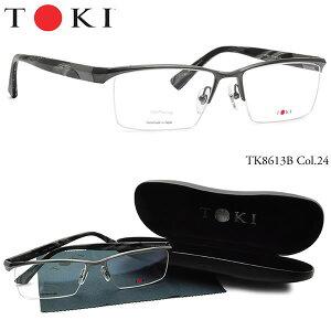 TOKI 時-トキ- メガネフレーム TK8613 24:日本が世界に誇る増永眼鏡の最高峰、世界中のエグゼクティブが愛するメガネ。