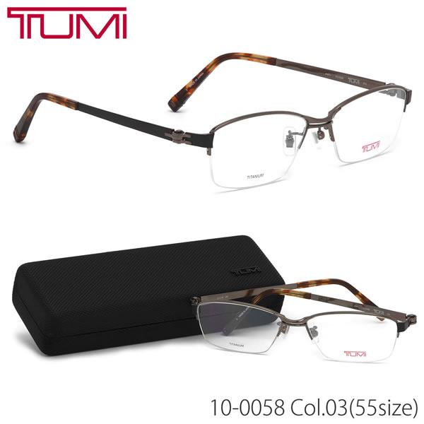トゥミ TUMI メガネ10-0058 03 55サイズスクエア チタニウム チタン 軽量 ナイロール ハーフリム ビジネストゥミ TUMI メンズ レディース