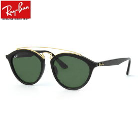 レイバン サングラス ギャッツビー2 Ray-Ban RB4257F 601/71 55サイズ レイバン RAYBAN GATSBY II 60171 ギャツビー ツーブリッジ ダブルブリッジ フルフィット メンズ レディース