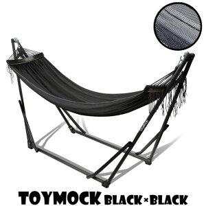【P5倍+最大15%OFFクーポン】TOYMOCK ブラック×ブラック インドア アウトドア ハンモック 大型 うたた寝 自立式 ベッド イス チェア リビング 折りたたみ 春キャンプ 春 キャンプ おすすめ 家 庭