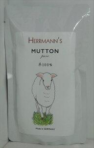 【キャットフード】 ヘルマン(Herrmann) グレインフリー ピュア・マトン(羊100%) 愛猫用栄養補助食 全年齢・全猫種用 120g