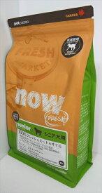 【ドッグフード】 ナウ フレッシュ(NOW FRESH) グレインフリー スモールブリード シニア&ウェイトマネジメント 成犬用・小型犬用 総合栄養食 908g