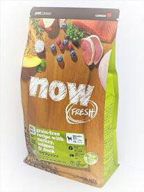 【ドッグフード】 【リニューアル】 ナウ フレッシュ(NOW FRESH) グレインフリー スモールブリード アダルト 成犬用・小型犬用 総合栄養食 800g
