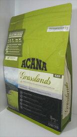 【キャットフード】 アカナ レジオナル(ACANA REGIONALS) グレインフリー グラスランドキャット 全年齢・全猫種用 1.8kg