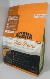 【キャットフード】 アカナ レジオナル(ACANA REGIONALS) グレインフリー ワイルドプレイリーキャット 全年齢・全猫種用 1.8kg