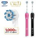 ブラウン オーラルB 電動歯ブラシ プロ 2000 | Braun Oral-B 公式ストア pro2000 電動 歯ブラシ 本体 回転 ベーシック…