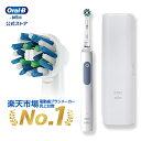 ブラウン オーラルB 電動歯ブラシ プロ 2 | Braun Oral-B 公式ストア pro2 電動 歯ブラシ 本体 回転 ベーシック ホワ…