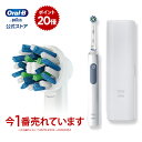電動歯ブラシ ブラウン オーラルB プロ 2(pro2000 最新モデル) | Braun Oral-B 公式ストア pro2 電動 歯ブラシ 本体 …