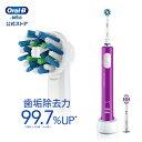 【日本歯科医師会推薦】ブラウン オーラルB 電動歯ブラシ pro450 D165231APK | Braun Oral-B 公式ストア プロ450 電動…