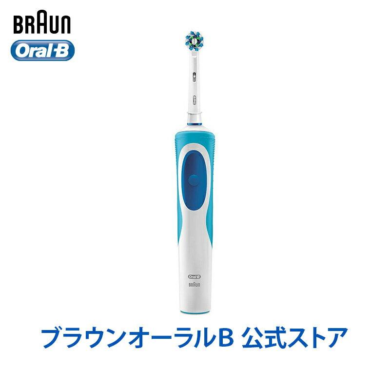 ブラウン オーラルB 電動歯ブラシ すみずみクリーンEX マルチアクションブラシ 付 D12013AE|Braun Oral-B 公式ストア電動 ハブラシ 極細毛 ベーシック ホワイトニング 歯ブラシ 本体 回転 歯 白くする ハミガキ 電動はぶらし