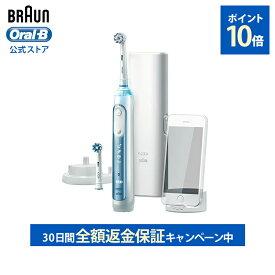 ブラウン オーラルB 電動歯ブラシ スマート 7000 D7005245XP | Braun Oral-B 公式ストア正規品 セット 歯ブラシ 電動 ホワイトニング 歯ブラシ 極細毛 やわらか ハブラシ 歯みがき 歯磨き 電動ハブラシ やわらかめ 充電式 充電