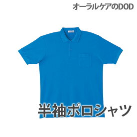 Jichodo 自重堂 Helper Wear 半袖ポロシャツ 17【メール便不可】