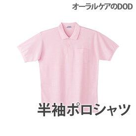 Jichodo 自重堂 Helper Wear 半袖ポロシャツ 24414【メール便不可】