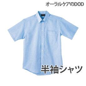 Jichodo 自重堂 Helper Wear 半袖シャツ 43654【メール便不可】