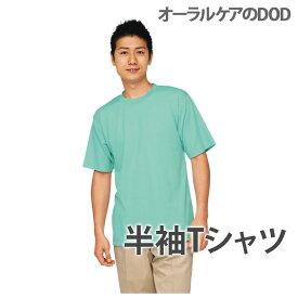 Jichodo 自重堂 Helper Wear 半袖Tシャツ 47624【メール便不可】