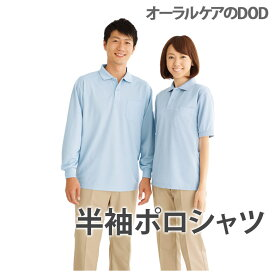 Jichodo 自重堂 Helper Wear 半袖ポロシャツ 47664【メール便不可】