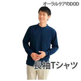 Jichodo 自重堂 Helper Wear 長袖Tシャツ 47674【メール便不可】