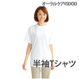 Jichodo 自重堂 Helper Wear 半袖Tシャツ 47684【メール便不可】
