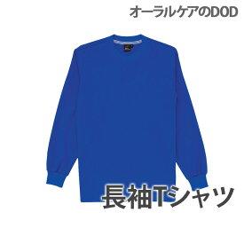 Jichodo 自重堂 Helper Wear 長袖Tシャツ 85224【メール便不可】