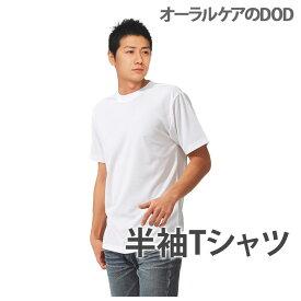 Jichodo 自重堂 Helper Wear 半袖Tシャツ 85234【メール便不可】