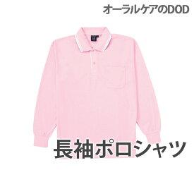 Jichodo 自重堂 Helper Wear 長袖ポロシャツ 85264【メール便不可】