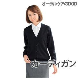 WHISeL (ホワイセル) Cardigan カーディガン WH90019【メール便不可】【送料無料】