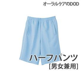 WHISeL (ホワイセル) Helper Wear ハーフパンツ[男女兼用] WH90056【メール便不可】