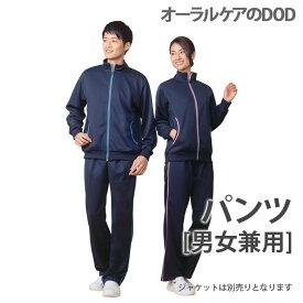 WHISeL (ホワイセル) Helper Wear バンツ[男女兼用] WH90146【メール便不可】