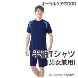 WHISeL (ホワイセル) Helper Wear 半袖Tシャツ[男女兼用] WH90158【メール便不可】