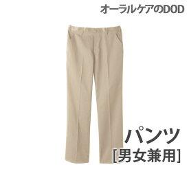 WHISeL (ホワイセル) Helper Wear パンツ[男女兼用] WH90166【メール便不可】