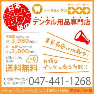 ライオンDENT.EX歯間ブラシ4本入り×10箱【メール便の場合1セット(10箱)までOK同梱不可】