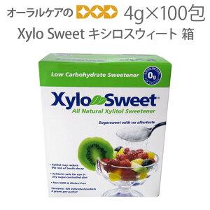 Xylo Sweet キシロスウィート 箱(4g×100包)キシリトールスイート 甘味料キシリトール100% 【メール便不可】