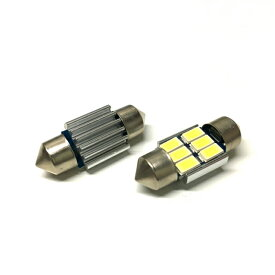 【送料無料】 車用 新品 T10×31 6連5730SMD LEDキャンセラー内蔵 2個セット