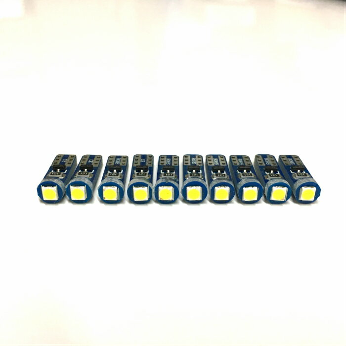 【送料無料】 車用 バイク用 新品 T5 キャンセラー内蔵 LED ウェッジ T5/T6.5 10個セット ホワイト